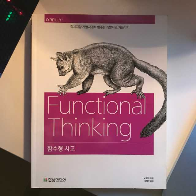 functional thinking book